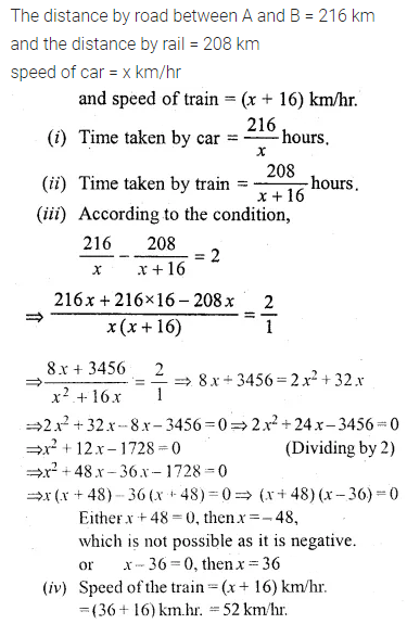 ML Aggarwal Class 10 Solutions for ICSE Maths Chapter 5 Quadratic Equations in One Variable Ex 5.5 37