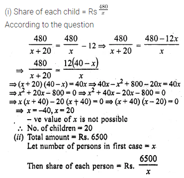 ML Aggarwal Class 10 Solutions for ICSE Maths Chapter 5 Quadratic Equations in One Variable Ex 5.5 42