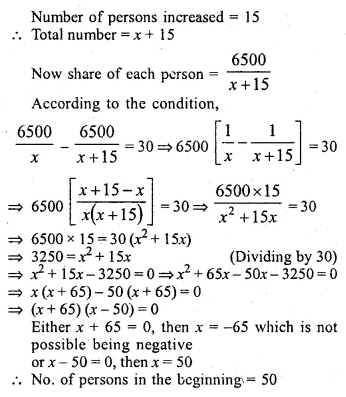 ML Aggarwal Class 10 Solutions for ICSE Maths Chapter 5 Quadratic Equations in One Variable Ex 5.5 43