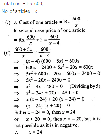 ML Aggarwal Class 10 Solutions for ICSE Maths Chapter 5 Quadratic Equations in One Variable Ex 5.5 45