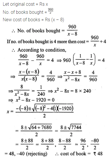ML Aggarwal Class 10 Solutions for ICSE Maths Chapter 5 Quadratic Equations in One Variable Ex 5.5 46