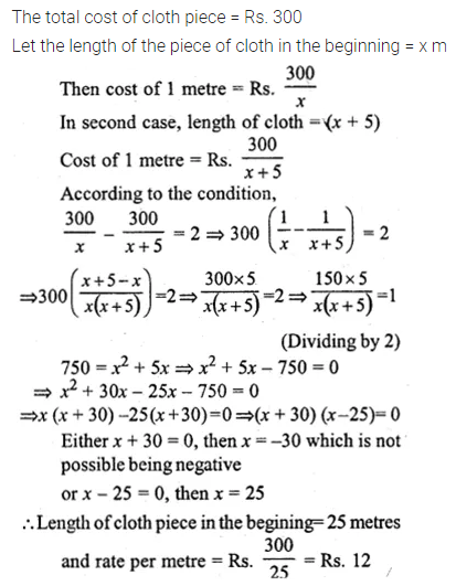 ML Aggarwal Class 10 Solutions for ICSE Maths Chapter 5 Quadratic Equations in One Variable Ex 5.5 47