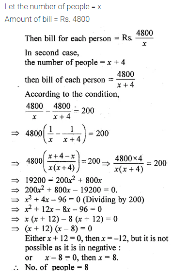 ML Aggarwal Class 10 Solutions for ICSE Maths Chapter 5 Quadratic Equations in One Variable Ex 5.5 48