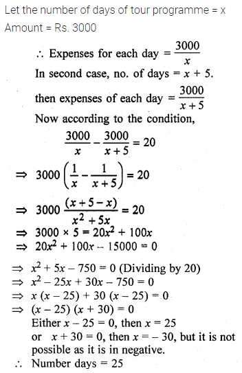 ML Aggarwal Class 10 Solutions for ICSE Maths Chapter 5 Quadratic Equations in One Variable Ex 5.5 49