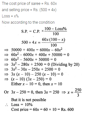 ML Aggarwal Class 10 Solutions for ICSE Maths Chapter 5 Quadratic Equations in One Variable Ex 5.5 50