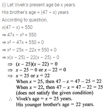ML Aggarwal Class 10 Solutions for ICSE Maths Chapter 5 Quadratic Equations in One Variable Ex 5.5 51