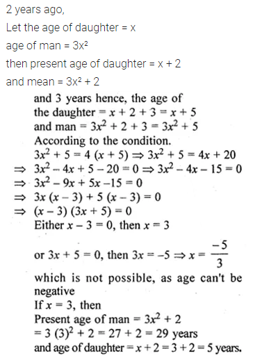 ML Aggarwal Class 10 Solutions for ICSE Maths Chapter 5 Quadratic Equations in One Variable Ex 5.5 54