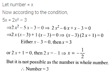 ML Aggarwal Class 10 Solutions for ICSE Maths Chapter 5 Quadratic Equations in One Variable Ex 5.5 6
