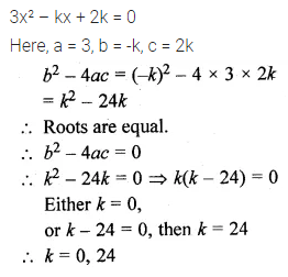 ML Aggarwal Class 10 Solutions for ICSE Maths Chapter 5 Quadratic Equations in One Variable MCQS 10