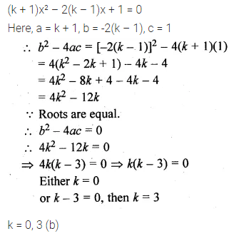 ML Aggarwal Class 10 Solutions for ICSE Maths Chapter 5 Quadratic Equations in One Variable MCQS 11