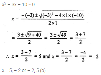 ML Aggarwal Class 10 Solutions for ICSE Maths Chapter 5 Quadratic Equations in One Variable MCQS 6