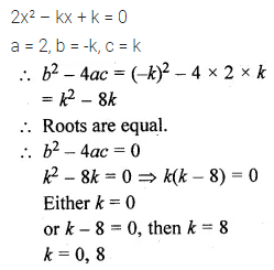 ML Aggarwal Class 10 Solutions for ICSE Maths Chapter 5 Quadratic Equations in One Variable MCQS 9