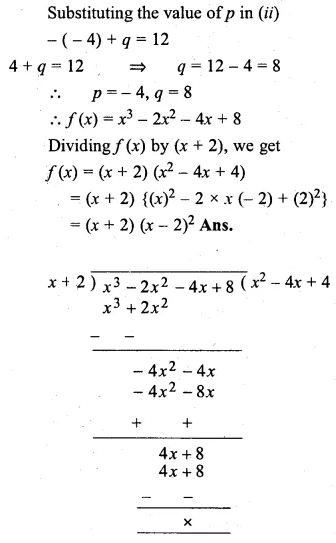 ML Aggarwal Class 10 Solutions for ICSE Maths Chapter 6 Factorization Chapter Test 10