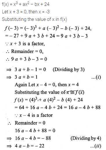 ML Aggarwal Class 10 Solutions for ICSE Maths Chapter 6 Factorization Chapter Test 11