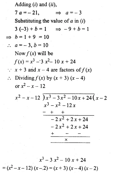 ML Aggarwal Class 10 Solutions for ICSE Maths Chapter 6 Factorization Chapter Test 12