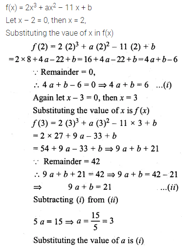 ML Aggarwal Class 10 Solutions for ICSE Maths Chapter 6 Factorization Chapter Test 13