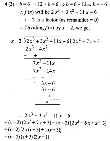 ML Aggarwal Class 10 Solutions for ICSE Maths Chapter 6 Factorization Chapter Test 14