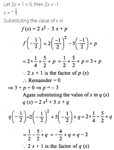ML Aggarwal Class 10 Solutions for ICSE Maths Chapter 6 Factorization Chapter Test 15