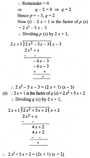 ML Aggarwal Class 10 Solutions for ICSE Maths Chapter 6 Factorization Chapter Test 16