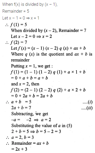 ML Aggarwal Class 10 Solutions for ICSE Maths Chapter 6 Factorization Chapter Test 17