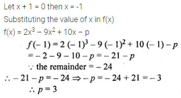 ML Aggarwal Class 10 Solutions for ICSE Maths Chapter 6 Factorization Chapter Test 2