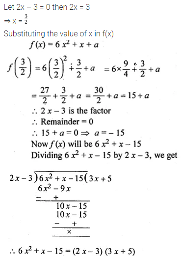 ML Aggarwal Class 10 Solutions for ICSE Maths Chapter 6 Factorization Chapter Test 3