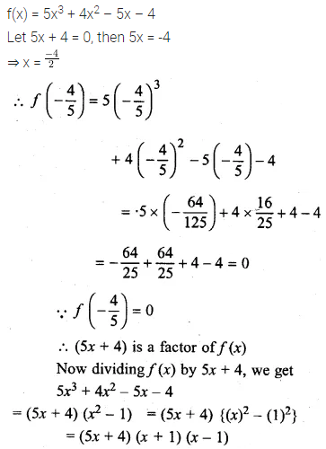 ML Aggarwal Class 10 Solutions for ICSE Maths Chapter 6 Factorization Chapter Test 5