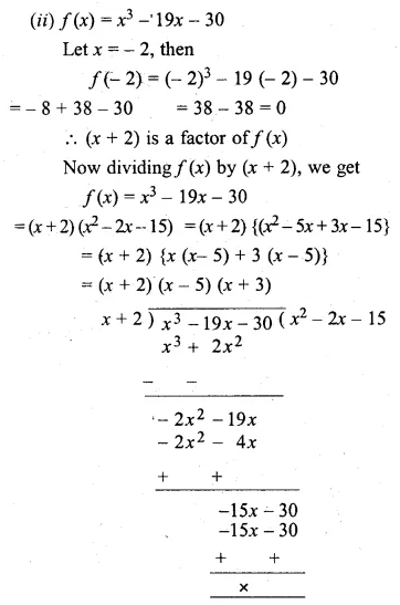 ML Aggarwal Class 10 Solutions for ICSE Maths Chapter 6 Factorization Chapter Test 8