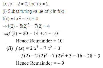 ML Aggarwal Class 10 Solutions for ICSE Maths Chapter 6 Factorization Ex 6 1