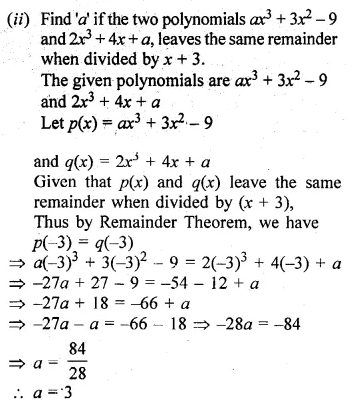 ML Aggarwal Class 10 Solutions for ICSE Maths Chapter 6 Factorization Ex 6 10