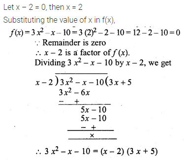ML Aggarwal Class 10 Solutions for ICSE Maths Chapter 6 Factorization Ex 6 12