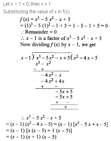 ML Aggarwal Class 10 Solutions for ICSE Maths Chapter 6 Factorization Ex 6 13