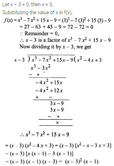 ML Aggarwal Class 10 Solutions for ICSE Maths Chapter 6 Factorization Ex 6 14