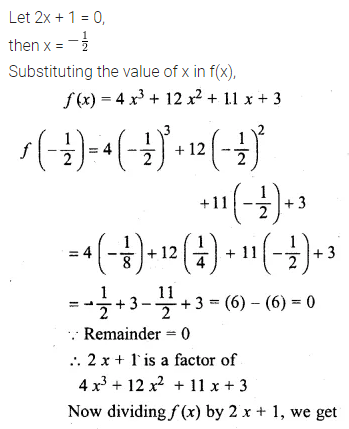 ML Aggarwal Class 10 Solutions for ICSE Maths Chapter 6 Factorization Ex 6 15