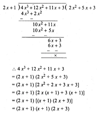 ML Aggarwal Class 10 Solutions for ICSE Maths Chapter 6 Factorization Ex 6 16