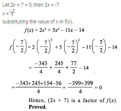 ML Aggarwal Class 10 Solutions for ICSE Maths Chapter 6 Factorization Ex 6 17