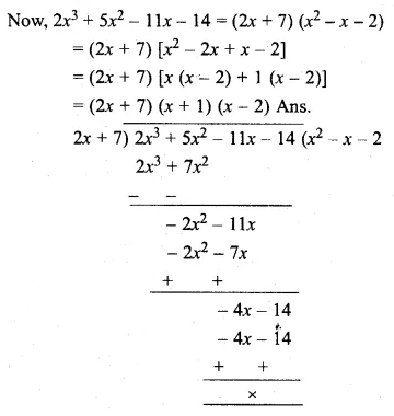 ML Aggarwal Class 10 Solutions for ICSE Maths Chapter 6 Factorization Ex 6 18