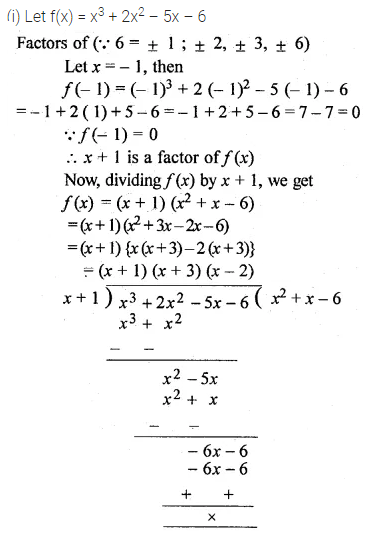 ML Aggarwal Class 10 Solutions for ICSE Maths Chapter 6 Factorization Ex 6 19