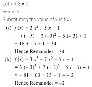 ML Aggarwal Class 10 Solutions for ICSE Maths Chapter 6 Factorization Ex 6 2