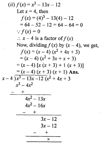 ML Aggarwal Class 10 Solutions for ICSE Maths Chapter 6 Factorization Ex 6 20