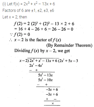 ML Aggarwal Class 10 Solutions for ICSE Maths Chapter 6 Factorization Ex 6 21