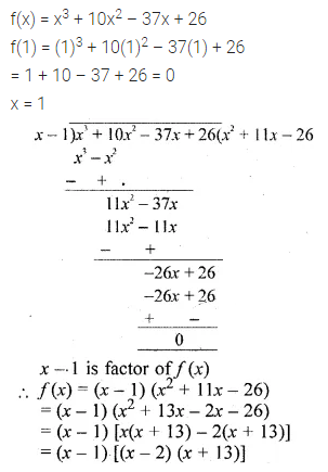 ML Aggarwal Class 10 Solutions for ICSE Maths Chapter 6 Factorization Ex 6 23