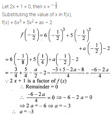 ML Aggarwal Class 10 Solutions for ICSE Maths Chapter 6 Factorization Ex 6 24