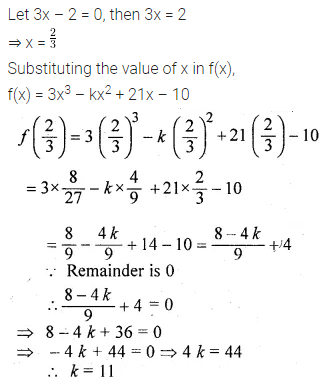 ML Aggarwal Class 10 Solutions for ICSE Maths Chapter 6 Factorization Ex 6 25