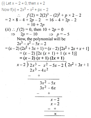 ML Aggarwal Class 10 Solutions for ICSE Maths Chapter 6 Factorization Ex 6 26