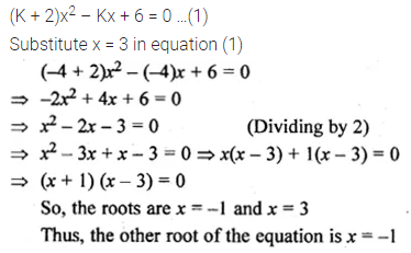 ML Aggarwal Class 10 Solutions for ICSE Maths Chapter 6 Factorization Ex 6 27