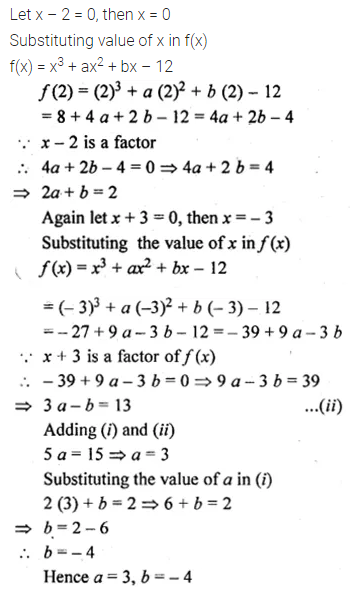 ML Aggarwal Class 10 Solutions for ICSE Maths Chapter 6 Factorization Ex 6 29