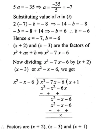 ML Aggarwal Class 10 Solutions for ICSE Maths Chapter 6 Factorization Ex 6 31