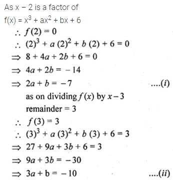 ML Aggarwal Class 10 Solutions for ICSE Maths Chapter 6 Factorization Ex 6 32