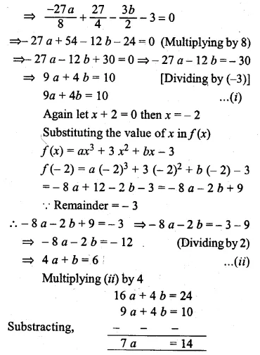 ML Aggarwal Class 10 Solutions for ICSE Maths Chapter 6 Factorization Ex 6 35